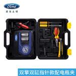 福特 车载充气泵汽车用冲打气泵12v电动便携式轮胎补气打气筒