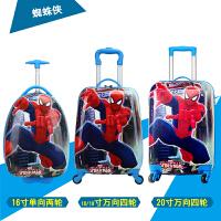 儿童拉杆箱女密码旅行箱公主可爱卡通行李箱男孩旅游皮箱小手拉箱 20寸 方形 万向轮【单面图案】