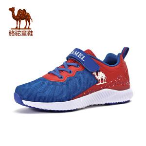 骆驼童鞋春夏儿童跑步鞋男童女童网面透气运动鞋跑鞋