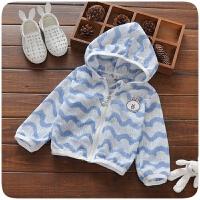 儿童防晒衣女夏季男童条纹空调衫1-2-3岁宝宝透气防晒服外套0 浅蓝色 防晒衣波浪