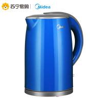 【苏宁易购】Midea/美的电热水壶不锈钢自动断电防烫烧水壶WH517E2g 小家电 电水壶