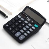 尼家文具办公用品计算机财务专用计算器12位可爱大号大按键计算