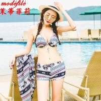 茉蒂菲莉 泳衣 女士分体平角性感优雅夏季新款女装泡温泉沙滩海边女式带胸垫钢托三件套