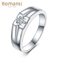 Romanti罗曼蒂珠宝 18K金钻戒男款钻石男戒梦中婚礼系列男款钻石戒指需定制