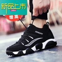 新品上市韩版内增高男鞋8cm运动鞋男跑步鞋隐形增高鞋男cm休闲鞋男春季6 白色 9888黑白增高10CM