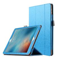 苹果iPad Pro 9 7保护套A1673/A1674/A1675平板电脑9.7寸全包