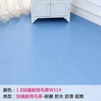 水泥地贴防水加厚地板革pvc地板垫耐磨地胶毛坯房塑料用自粘纸
