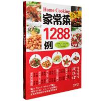 8例做菜烹饪技巧教学视频教程大全食谱书 DVD光盘碟