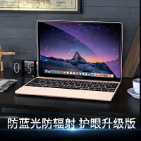 macbook苹果Pro13寸13.3mac电脑air笔记本保护膜屏幕12贴膜Retina15.4英