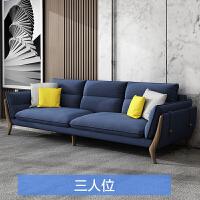 布艺沙发组合可拆洗ins北欧实木小户型客厅家具现代简约整装沙发