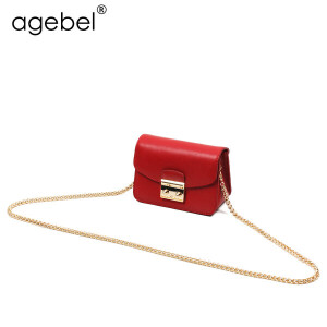 艾吉贝新款斜挎包牛皮真皮包迷你女包链条包锁扣小方包单肩包小包包斜挎