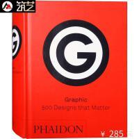 Graphic: 500 Designs that Matter 500个有影响力的平面广告设计案例 书籍