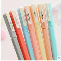 晨光中性笔 4201糖果色 裸色控8色签字笔 0.35彩色水笔