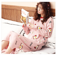 【NJR&秋冬新品】南极人睡衣女士家居服睡裙可外穿棉质舒适透气KH6210