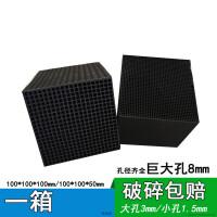 活性炭工业用蜂窝活性炭工业油漆房用废气吸附蜂窝状活性炭块环评环保除甲醛