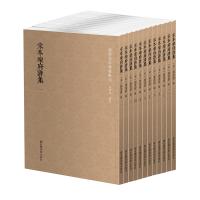 国学基本典籍丛刊:宋本乐府诗集(全十二册)