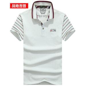 战地吉普男士翻领短袖T恤 男装夏季薄款商务休闲POLO衫