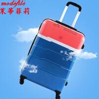 茉蒂菲莉 拉杆箱 女士新款时尚撞色旅行行李箱满额减男士拼接色万向轮托运登机箱