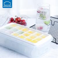 【满100减20元】乐扣乐扣冰格模具带盖制冰盒网红辅食家用方形冰块盒冰冻盒子冰箱 三合一【18格】