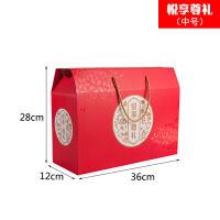 大米包装盒定制 干果礼盒包装盒红枣海鲜熟食大米年货特产礼品盒子包装盒定制 0x0x0cm