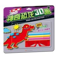 神奇恐��3D��2