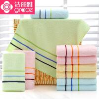 洁丽雅毛巾 纯棉毛巾10条装 舒适成人男女情侣洗脸面巾家庭实惠装