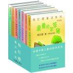 杨红樱童话系列-(全7册)-升级版 杨红樱; 王淑丽 9787506373722睿智启图书
