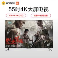 【苏宁易购】Xiaomi/小米 小米电视3s 55英寸 4k超高清液晶智能平板电视机