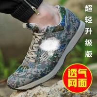 登山鞋男夏季军鞋作训鞋 跑步徒步鞋 低帮战术鞋轻量透气训练鞋防滑防水越野跑鞋 (网眼款)