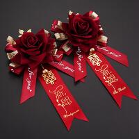 新娘胸花 结婚胸花一套婚礼森系用品新郎新娘创意全套胸针配饰仿真襟花