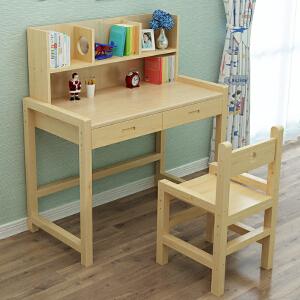 儿童书桌简易可升降调节学习写字课桌学生写字台桌椅组合套装家用电脑桌子带书架可储物满额减限时抢儿童家具