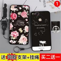 努比亚 Z17mini手机壳 NX569H手机套 小牛7 指环壳 手机保护套壳 个性挂绳全包卡通彩绘防摔硅胶软套