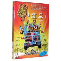 动画片 2013年 熊出没之过年 DVD 电影版 蛇年贺岁电影 CCTV热播