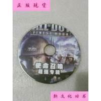 【二手旧书9成新】使命召唤超强专辑(DVD)1碟装【货号:477】自