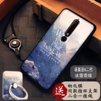 诺基亚6 二代手机壳 nokia6 2代保护套 诺基亚6 2018款 TA-1054 手机套 保护壳 全包硅胶磨砂彩绘