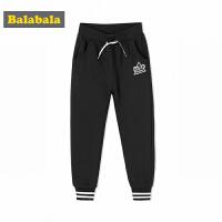 巴拉巴拉童装男童运动裤儿童裤子秋装2017新款男孩中大童宽松长裤