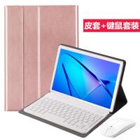新款华为M5平板蓝牙键盘保护套10.8英寸m5 Pro青春版10.1皮套键盘带鼠标无线T5电脑壳CM 华为M5 青春版
