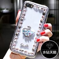 苹果5手机壳iPhone5s外套A1530潮女a1429奢华带钻A1422新款SE个性pg平果5se