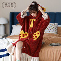 轩之婷 冬天睡裙女珊瑚绒甜美可爱毛茸茸睡袍长款加厚浴袍冬季法兰绒睡衣