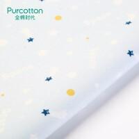 全棉时代 蓝底流星婴儿针织复合隔尿垫70x90cm,1条装