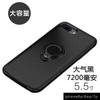 iphone7背夹苹果6s充电宝7plus大容量电池X背夹式8p专用P超薄6sp手机壳plus夹背移