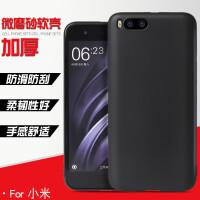 磨砂手机壳2小米MAX3华为Mate20X 8X MAX荣耀Note10软硅胶套 加厚磨砂软壳-黑色 【荣耀8X MA