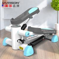 美国HARISON 汉臣踏步机 家用静音小型迷你 脚踏机 减肥健身器材 HR-306D
