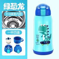 儿童保温杯带吸管防摔幼儿园小学生水壶男女宝宝儿童水杯