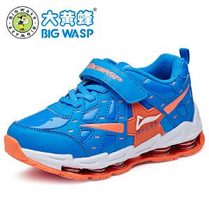 大黄蜂男童鞋 冬季儿童棉鞋二棉男孩运动鞋 小孩鞋子弹簧鞋跑步鞋