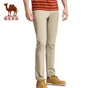 骆驼男装 新款棉质中腰商务休闲长裤子修身纯色休闲裤男