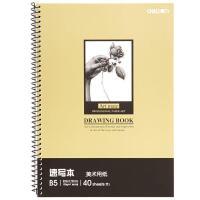 得力(deli) 7697 速写本B5 专业美术用纸40张