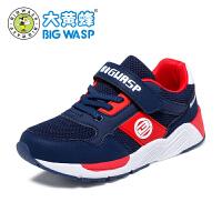 大黄蜂童鞋 2017新款儿童运动鞋 男童跑步鞋网面透气学生小孩鞋子