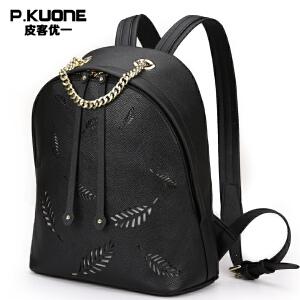皮客优一P.kuone女士镂空双肩包女背包简约休闲包PU潮时尚书包女包包P770762