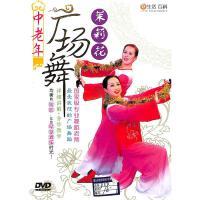 中老年广场舞-茉莉花DVD( 货号:78809753731550227)